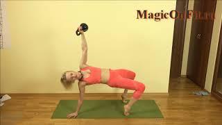 6 сильнейших упражнений на баланс, ноги, ягодицы и пресс. MOClub 16.03.18