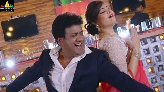 Best Of Luck Movie Comedy Scenes Back to Back | Part 2 | Latest Hyderabadi Comedy | Sri Balaji Video