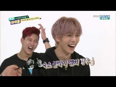 [150916] Weekly Idol - Monsta X VOSTFR