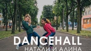 Dancehall steps. Dance dancehall