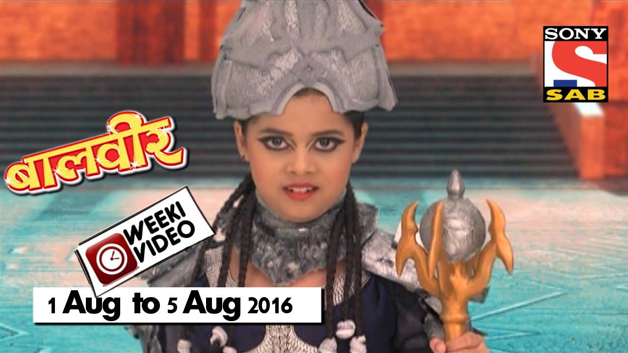 Weekivideos Baalveer 1 August To 5 August 2016 Youtube