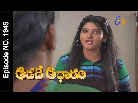 Aadade Aadharam - 13th October 2015  -  ఆడదే ఆధారం – Full Episode No 1945