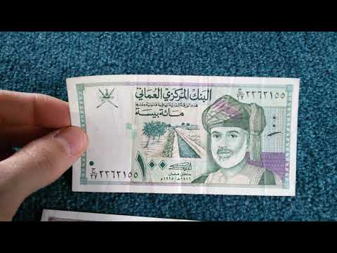 #Currency special part 71: Omani Rial