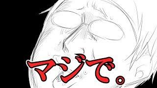 【アニメ】ライブにヤバイ奴来た・・・ thumbnail