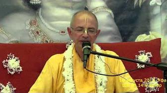 Шримад Бхагаватам 10.14.8 - Бхакти Вигьяна Госвами