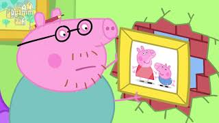 (бг аудио) Прасето Пепа - Епизод 45 - Татко прасенце закача картина / Peppa Pig на български