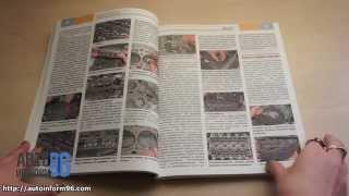 Книга по ремонту Лада Приора