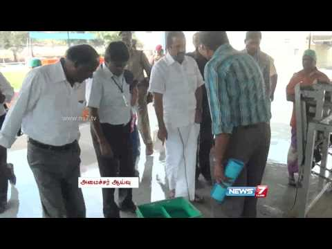 Salem: Milk and Dairy development B V Ramana inspected AAVIN