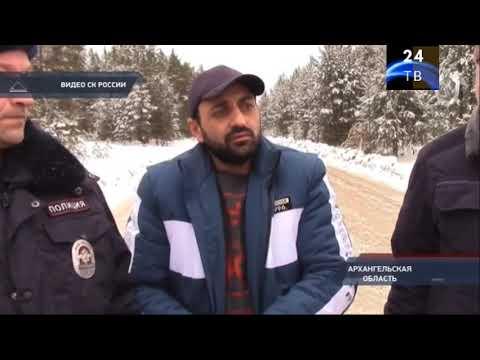 Сводки криминальных новостей в коротком видео обзоре от 10 01 2020