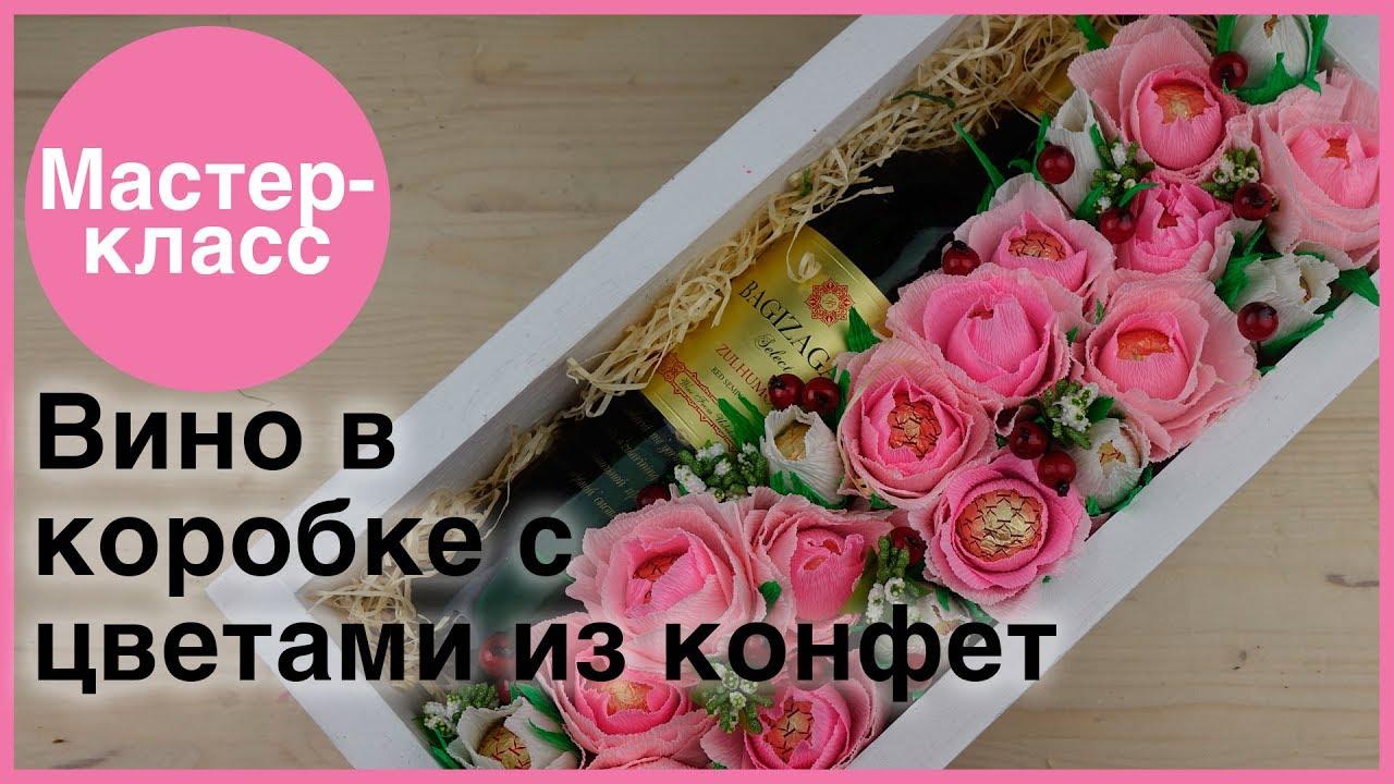 Как оформить подарок с конфетами в коробке 975