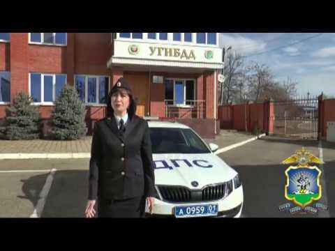 Акция МВД России «Российская полиция дамами гордится!». На службе в полиции Адыгеи Зара Тляшок