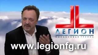 FG Legion 2(, 2014-07-11T17:43:45.000Z)