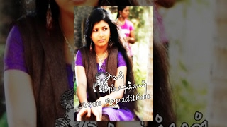 Tamil New Release Movies   Avan Appadithan   Tamil new movies   Full Movie   HD