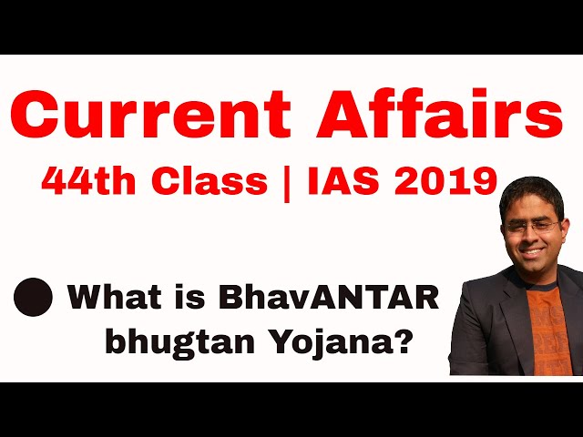 Bhavantar Bhugtan Yojana | 44th Current Affairs class | IAS 2019