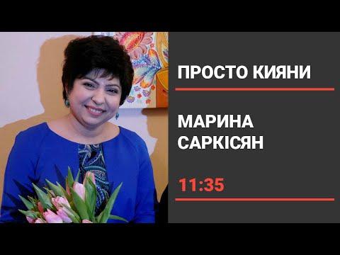 Марина Саркісян - майстриня петриківського розпису