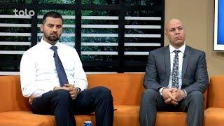 بامداد خوش - ورزشگاه - صحبت ها با منقوش الدین نسیمی و شرف امیری در مورد  فدراسیون ورزشی پوهنتون ها