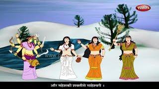 Maa Durga Stories in Hindi | Navratri Festival Stories | 9 Forms of Maa Durga | Durga Puja