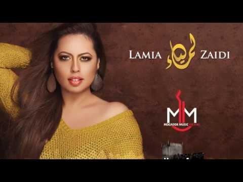 Lamia Zaidi  -   Les Femmes D&39;abords