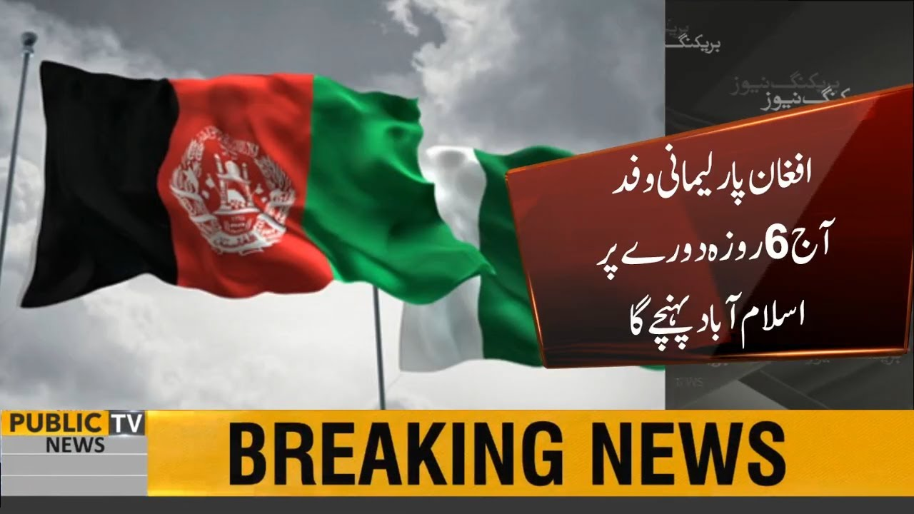 Afghan Parliamentary delegation on 6-day visit to Islamabad today
