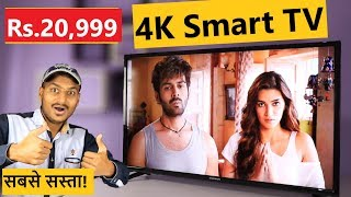 Thomson UD9(102cm) 40'' 4K Smart Android LED TV | Cheapest 4K TV [Rs.20,999]