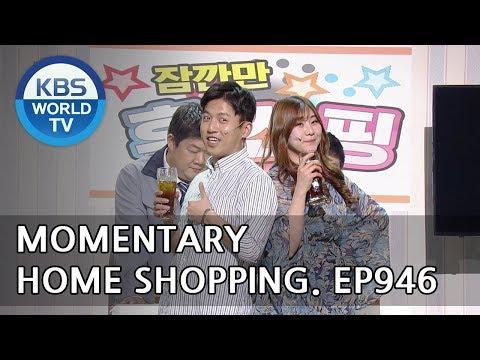 Momentary Home Shopping | 잠깐만 홈쇼핑 [Gag Concert / 2018.05.05]