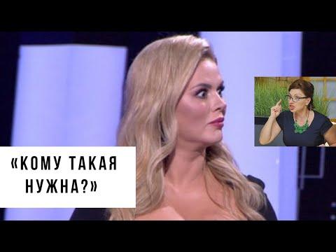 «Акому такая нужна» Сябитова осудила Семенович