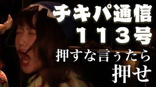 今回は LIVE LIVE LIVE MARQUEE祭 の様子をお届けします! 【Twitter】 ...