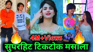 tik tok video || new tik tok video 💞💥|| cute couples 💖 tik tok || attitude tik tok || tiktok 🤙