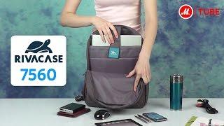 Рюкзак от RIVACASE Riva 7560 Gray для ноутбука(Стильный городской рюкзак из высококачественной, водоотталкивающей ткани Riva 7560 Подробнее - http://www.mvideo.ru/produc..., 2015-10-04T15:02:01.000Z)
