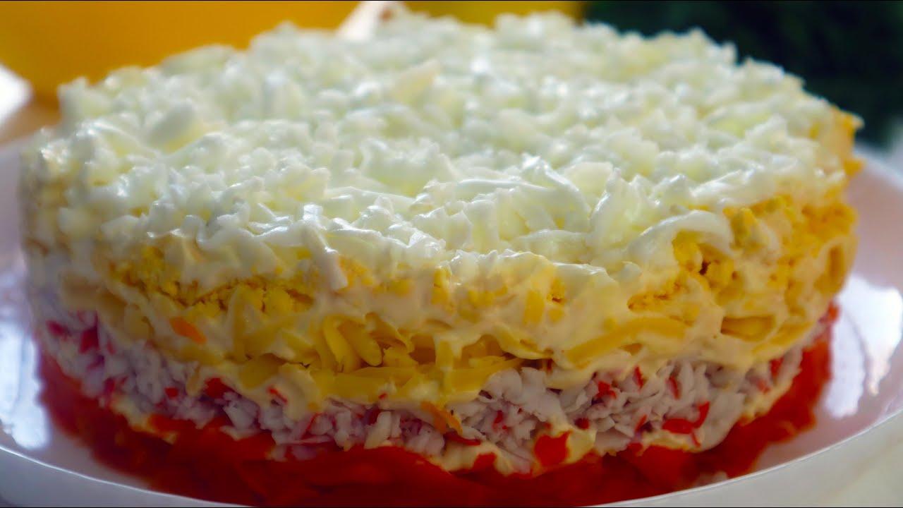 Салат НЕЖНЫЙ Снежный Краб/ Простой Праздничный Крабовый салат/Очень Вкусный Очень Быстрый!