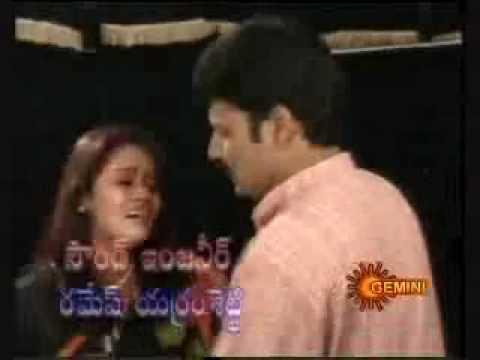 Enduko Naku ee Asalu - Chakravakam Super Hit Telugu Serial ...