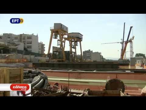 Συνεχίζονται με αμείωτους ρυθμούς οι εργασίες του Μετρό Θεσσαλονίκης