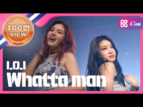 (Showchampion EP.198) I.O.I - Whatta man