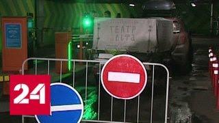 Заложники шлагбаума: семья с детьми провела ночь в машине на парковке торгового центра - Россия 24