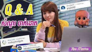 Kim Mission QampA Part 01