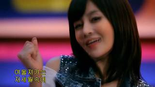 T-ara(티아라) Round and Round (빙글빙글) Vocal-OFF (Instrumental)