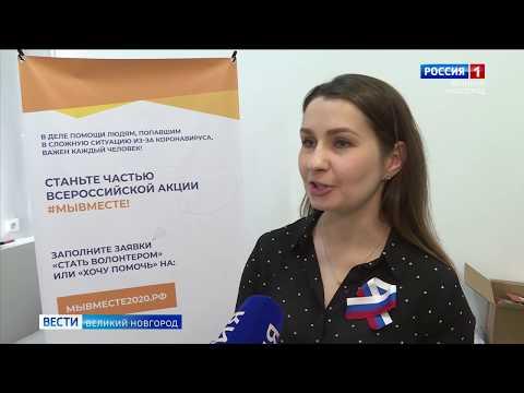 ГТРК СЛАВИЯ Вести Великий Новгород 09 06 20 вечерний выпуск
