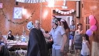 сказка в Бутурлиновке на свадьбе 7.07.2012