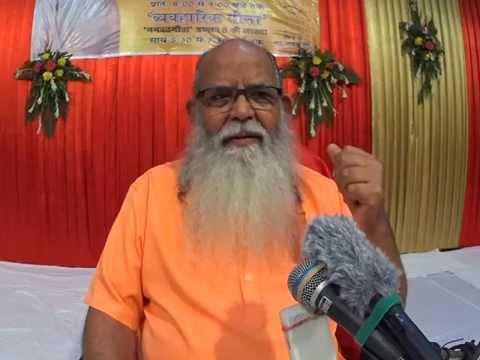 Upanishad sadhana 2 of 6 Mundakopanishad Hindi 2014