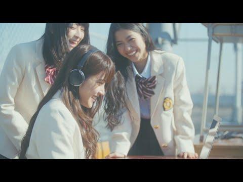 作詞 : 秋元 康 / 作曲・編曲 : 近藤 圭一 AKB48 43rd Maxi Single「君はメロディー」収録曲。 『LALALAメッセージ』 AKB48次世代選抜 入山杏奈、大島涼花...