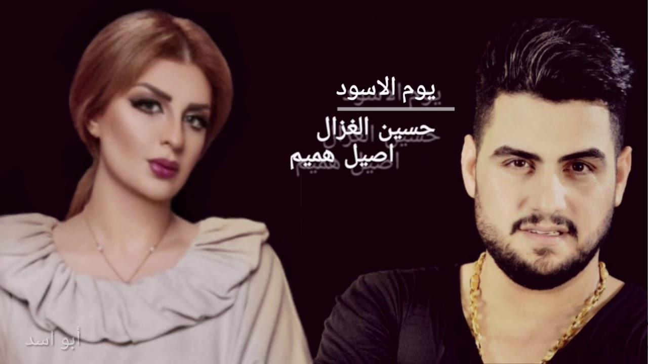 حسين الغزال اصيل هميم (يوم الاسود) من مسلسل هوئ بغداد