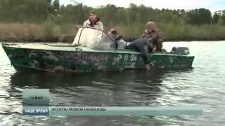 видео Дом рыбака на сенеже. Отдых в Подмосковье