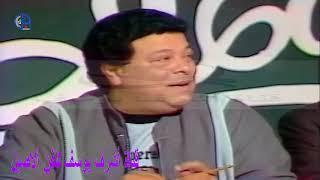محمد الشويحى    الموال المركب