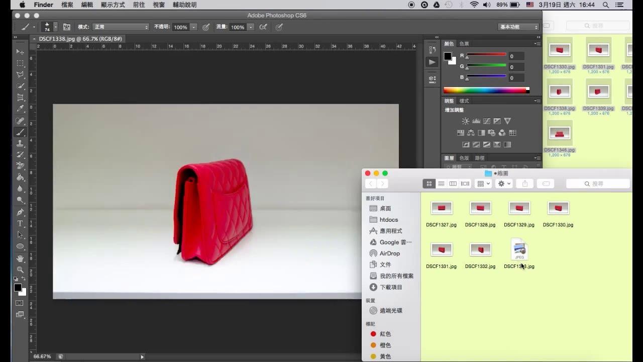 Photoshop教學-自動批次大量處理影像 - YouTube