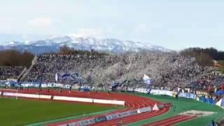 2017年3月19日 2017年モンテディオ山形ホーム開幕 対カマタマーレ讃岐戦...