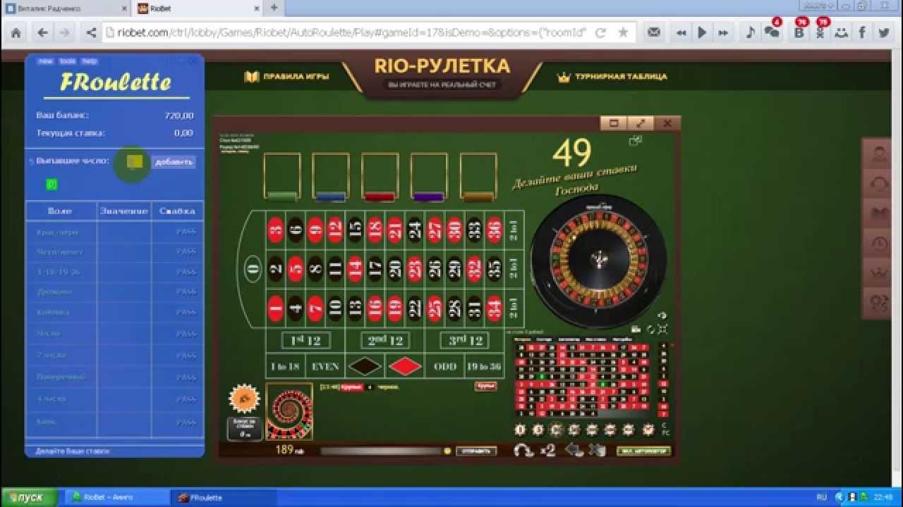 Программа для выигрыша казино рулетка играть бесплатно в карты в пирамиду