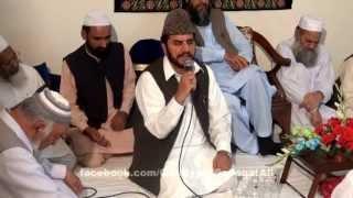 Rahmat Da Darya Elahi (Saiful Malook)... by Qari Syed Sadaqat Ali; 28.04.13