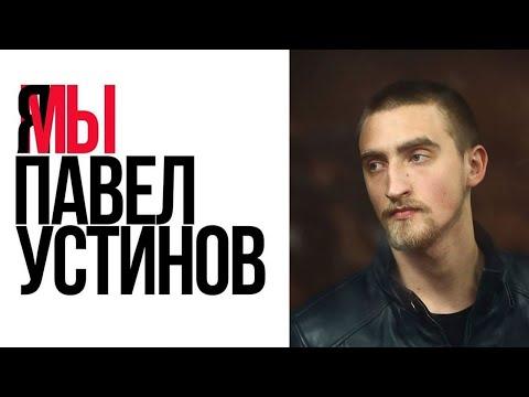 Против репрессий в России. Leon Kremer #72
