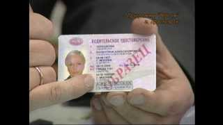 видео Водительские права с 16 лет
