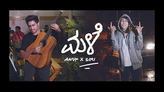 Anup's second single Male ( Rain ) in kannada is a song dedicated t...